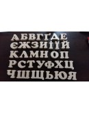 Children's alphabet letters of wood XXL