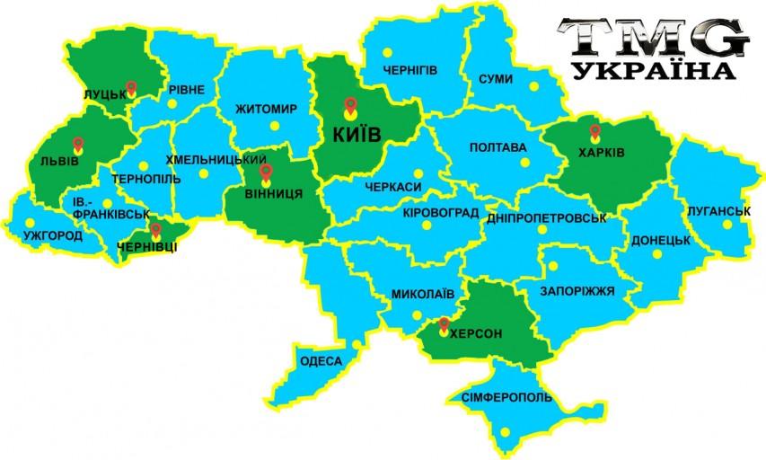 TMG Украина
